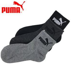定番 PUMA プーマ キッズ くつ下 3P ショート ソックス 19-21cm 21-23cm マルチ セット子供用 こども 靴下   |suxel