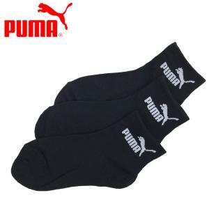 定番 PUMA プーマ キッズ くつ下 3P ショート ソックス 19-21cm 21-23cm ブラック セット子供用 こども 靴下   |suxel