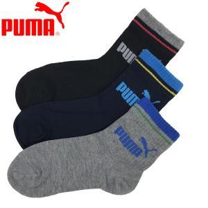 定番 PUMA プーマ キッズ くつ下 3P ショート ソックス 19-21cm 21-23cm マルチセット子供用 こども 靴下   |suxel