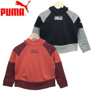 新作 Puma  プーマ キッズ ジュニア 子供服 男の子 アルファ アドバンス フーディー FL 長袖|suxel