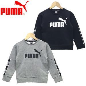 新作 Puma  プーマ キッズ ジュニア 子供服 男の子 AMPLIFED クルースウェット|suxel