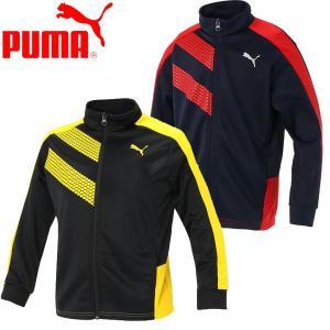 120-150cm Puma プーマ 男の子 キッズ ジャージ トップス トレーニング ジャケット  長袖 管理:6,000-|suxel