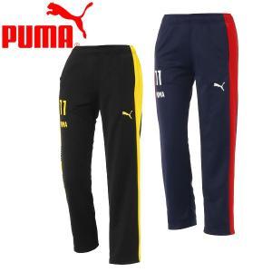 プーマ Puma 男の子 キッズ ジャージ パンツ トレーニング パンツ 130-150cm  管理:5,000-|suxel