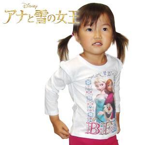 子供 アナ雪  子供服 女の子  長袖 Tシャツ US4 100〜110cm US5/6 110〜120cm US6X 120〜130cm  |suxel