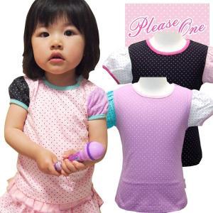 半額 Please One プリーズワン ベビー キッズ tシャツ 女の子 半袖 ドット柄 パフスリーブ|suxel