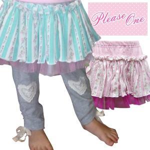 半額 子供服 女の子 Please One プリーズワン(ガールズ) キッズベビー 花柄ストライプ ふわふわ スカート ふりふり かわいい|suxel