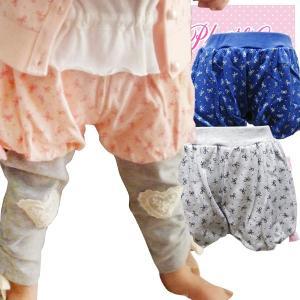 半額 子供服 女の子 Please One プリーズワン(ガールズ) キッズベビー リボン柄 バルーン パンツ かわいい|suxel