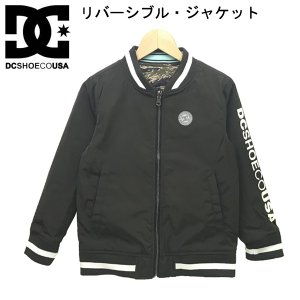130cm DC SHOES ディーシー 子供服 キッズ ジュニア アウター リバーシブルジャケット  18KD TURNOVER JACKET|suxel