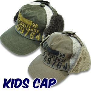 帽子 日本製 shapox ボウシ 帽子 キャップ 子供 キッズ suxel