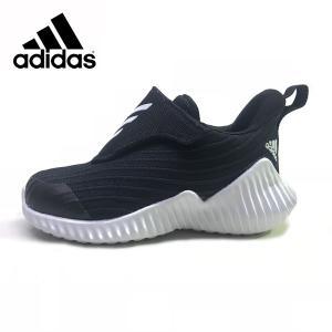 セール!! 12-14cm adidas アディダス キッズ ベビー スニーカー 靴 FortaRun 2 AC I  フォルタラン|suxel