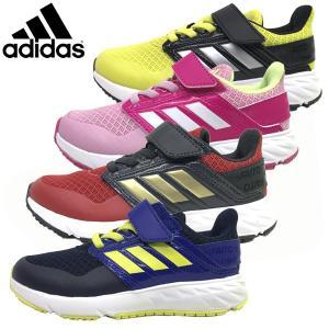 セール!!  adidas アディダス キッズ ジュニア アディファイト EL K|suxel
