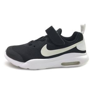 ブランド:Nike ナイキ   品 名 :エア マックス オケト PSV  品 番 :AR7420 ...
