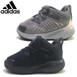 15cm adidas アディダス キッズ ベビー スニーカー 靴 AlphaBOUNCE Beyond I アルファバウンス|suxel