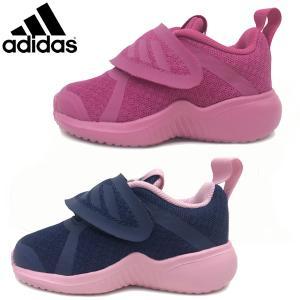 セール!!  adidas アディダス キッズ ベビー スニーカー 靴 FortaRun X 2 CF I  フォルタラン X 2 CH I|suxel
