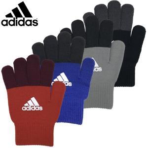 新作 adidas アディダス キッズ ジュニア ベーシックニットグローブ ニット 手袋  キッズフリーサイズ |suxel
