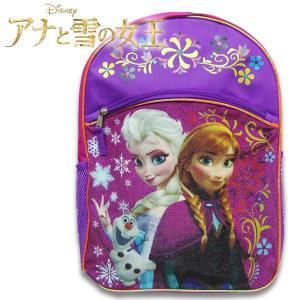 子供 アナ雪  キッズ リュックサック 女の子 子供 カバン バッグ 幅30cm×高さ41cm×Dマチ11.5cm|suxel