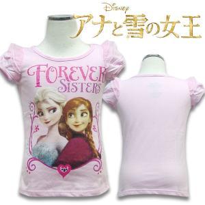 子供 アナ雪  子供服 女の子  半袖 Tシャツ US2T 80-90cm  |suxel