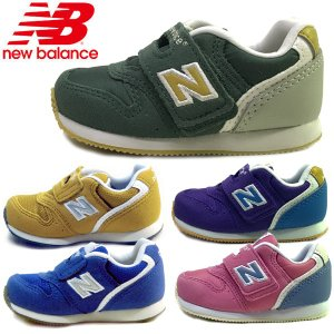 New Balance FS996  TGI-COVERT GREEN      BYI-BRASS...
