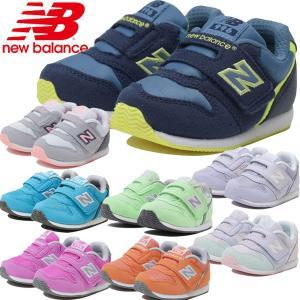 【新作】 New Balance ニューバランス ベビー キ...