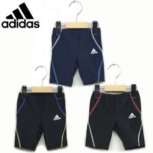 セール  水着 adidas アディダス ボーイズ フィットネスタイツ 18CM 男児 スクール水着 100-160cm|suxel