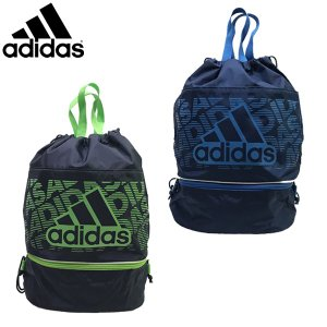 セール  adidas アディダス SW 2ROOM BAG 水泳用バッグ スイムバッグ スイミングスクール|suxel