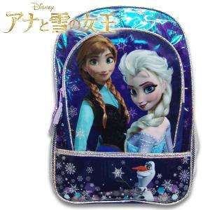 アナと雪の女王 FROZEN   子供 キッズ リュックサック 女の子 子供 カバン バッグ  幅30cm×高さ41cm×マチ12cm|suxel