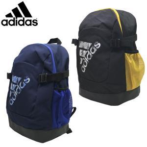 新作 adidas アディダス Kis ロゴバックパック リュックサック 横29 x 縦41 x マチ16.4cm  21L|suxel