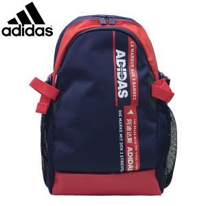 20'春 adidas アディダス Kids キッズ パワー バッジ オブ スポーツ バックパック  横24 x 縦35 x マチ15cm|suxel