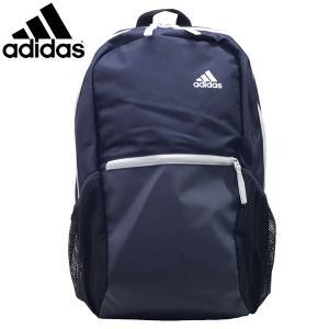 20'春 adidas アディダス Kids キッズ リュックサック BP PARKHOOD 横30 x 縦44 x マチ16cm  19.5L|suxel