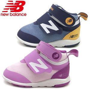 新作  New Balance ニューバランス ベビー ファーストシューズ IO223  2カラー 11-14cm|suxel