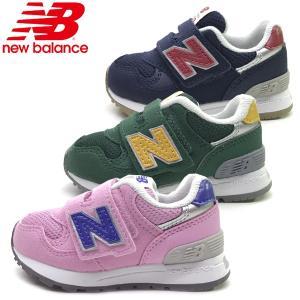 新作  New Balance ニューバランス ベビー キッズ 最新 スニーカー IO313  3カラー 12-16cm|suxel