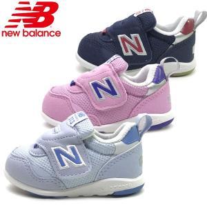 新作 New Balance ニューバランス 最新 ファースト シューズ IT313 3カラー 11-14cm|suxel
