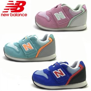 ブランド:New Balance ニューバランス 品 番 :IV996  カラー :IV996PMT...
