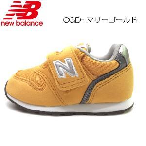 新作  New Balance ニューバランス ベビー キッズ 最新 スニーカー IZ996  4カラー 12-16cm|suxel