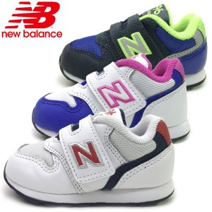 新作  New Balance ニューバランス ベビー キッズ 最新 スニーカー IZ996  3カラー 12-16cm|suxel