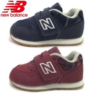 新作  New Balance ニューバランス ベビー キッズ 最新 スニーカー IZ996  2カラー 12-16cm|suxel