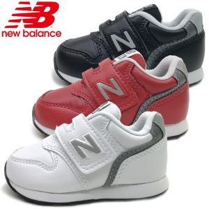 ニューバランス New Balance ベビー キッズ スニーカー IZ996L  3カラー 12-15cm 通園・通学・運動に大活躍 プレゼントにも最適です|suxel