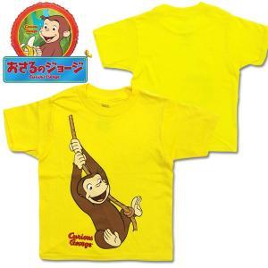 子供服  おさるのジョージ半袖 キッズ Tシャツ US2T(80-90cm) 3T(90-100cm)|suxel