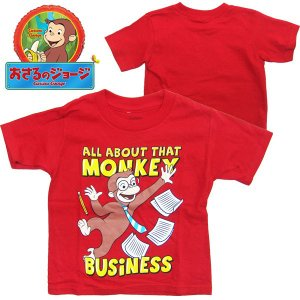 おさるのジョージ 半袖 キッズ Tシャツ US2T(90cm)  男の子 女の子|suxel