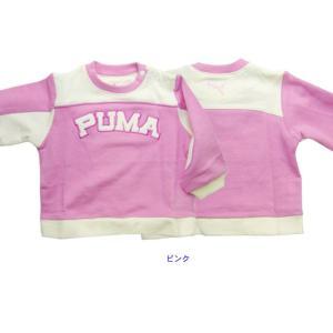 プーマ Puma ベビー 女の子 スウェット トレーナー 90cm ベビー 服 女の子 トップス|suxel