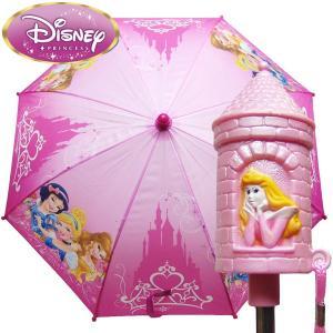 PRINCESS プリンセス かさ キッズ 傘 アンブレラ 子供用 全長53cm/傘半径40cm メール便不可|suxel