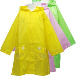 Ku-Ku-WALK  ククウォーク 子供用 レインコート子供/女の子/キッズ/レインコート/雨具|suxel