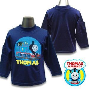 子供服 THOMAS トーマスキッズ 長袖 キッズ  Tシャツ   US4T 110-120cm|suxel
