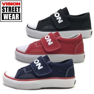 新作 ヴィジョン VISION STREET WEAR  キッズ ジュニア スニーカー MATHEWS Jr.  子供靴 19-23cm|suxel