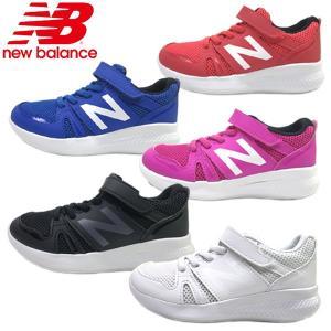New Balance ニューバランス 品 番:YT570 カラー:レッド、ブルー、ピンク、ブラック...