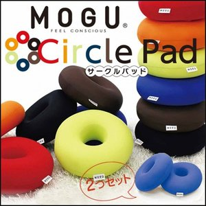 (MOGU)サークルパッド 2個セット (インテリア/モグ/クッション/パウダービーズ/腰当て/座布団/お昼寝まくら/1人掛け/ギフト)|suyasuya
