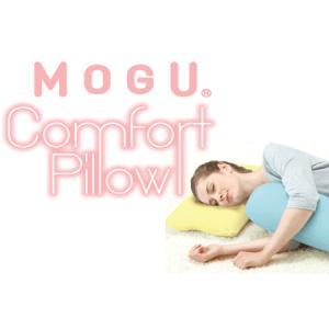 (日本製)(MOGU)コンフォートピロー本体(カバー付) comfortpillow_mogu_m Mサイズ約54×35×H10cm MOGU正規品 新感触パウダービーズ(インテリアファブリック suyasuya