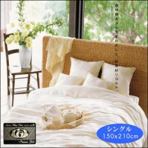 羽毛布団 羽毛ふとん ダウン シングル 150×210cm 掛け (究極の眠り) 高級|suyasuya