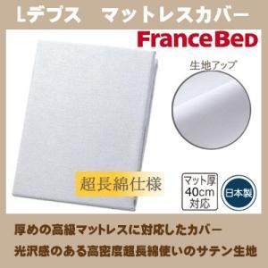 ■素材:綿100%(綾織り) ■サイズ:セミダブル 122×195cm ■カラー:ホワイト ■光沢感...