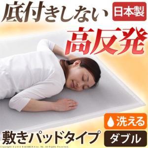 (日本製)新構造エアーマットレス「エアレスト365ライト」 ダブル 137×200cm (個別送料¥1830) (メーカー直送の為代金引換不可・キャンセル・返品不可)(寝具/ suyasuya